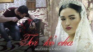 Javohir G'aniyev - Tor ko'cha   Жавохир Ганиев - Тор куча mp3