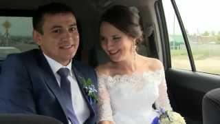 красивая песня жениха и невесты