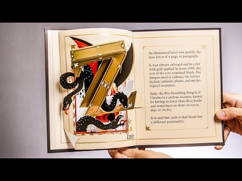 A to Z: Marvels in Paper Engineering - Alphabet Pop-Up Collection