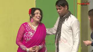 Sherni || Trailer || Payal Chaudary || Nawaz Anjum || New Punjabi Stage drama 2019 Promo