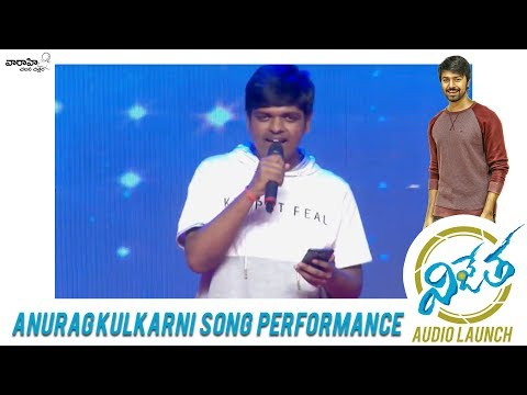 Anurag Kulkarni Song Performance @ #Vijetha Audio Launch Event | Kalyaan Dhev, Malavika Nair