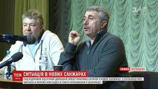 Із мешканцями Нових Санжар поспілкувались священники та лікар Комаровський
