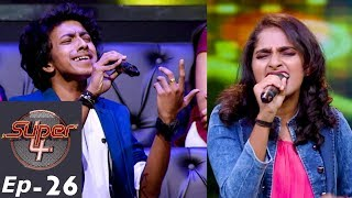 Super 4 I Ep 26 Mesmerizing Performances I Mazhavil Manorama