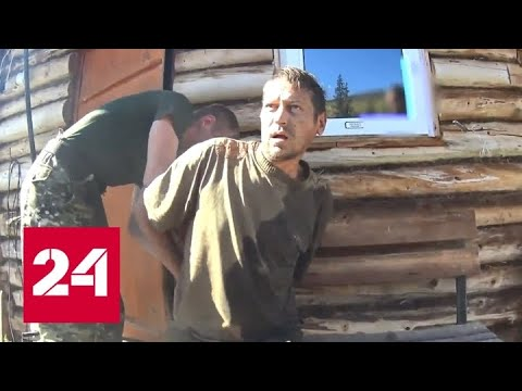 Четыре года в тайге: в Иркутской области задержали черного нефтяника-отшельника - Россия 24