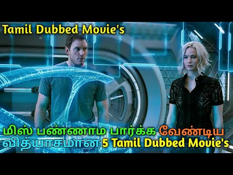 5-hollywood-different-tamil-dubbed-movies-must-watch-in-tamil-|-part-17-|-jillunu-oru-kathu