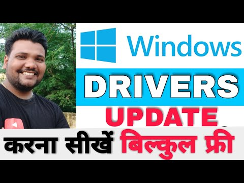 How To Update Windows Driver's For Free!!