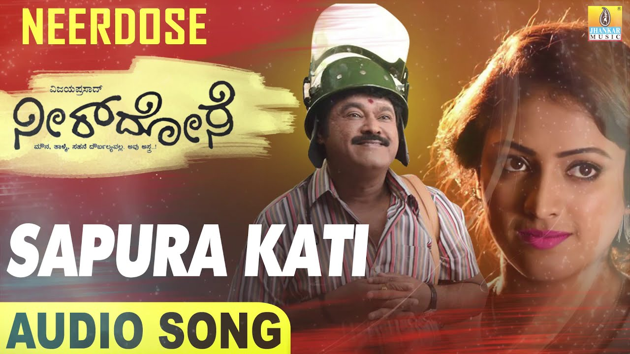 Download Sapura Kati - Song | Neerdose - Movie | Ananya Bhagath | Jaggesh, Haripriya | Jhankar Music