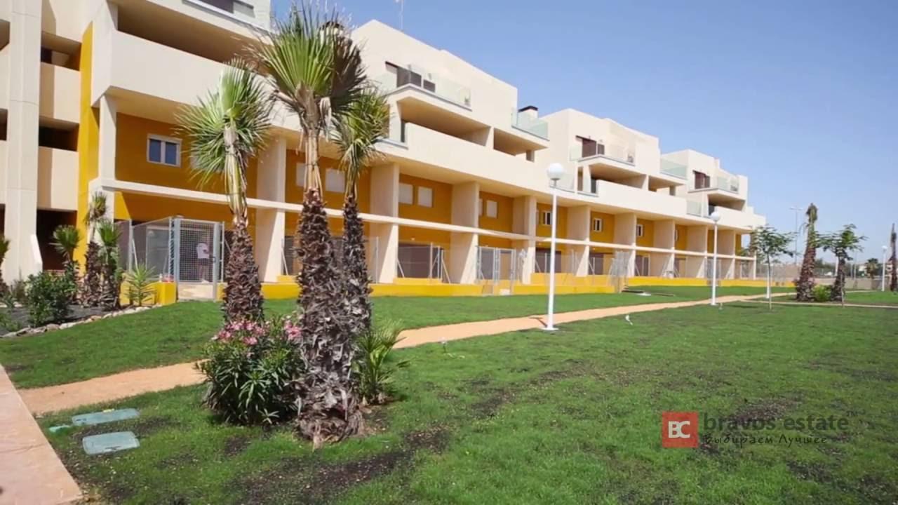 Современные апартаменты в Punta Prima