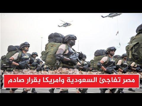 خطيبر جداا خبير أمريكي يكشف الحقيقة الصـ ـادمة للسعودية من موقف مصر من إرسال قـ ـوات عربية لسـ ـوريا
