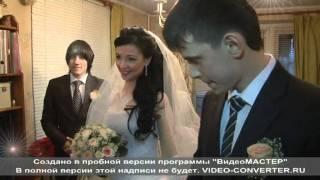 невесту забирают