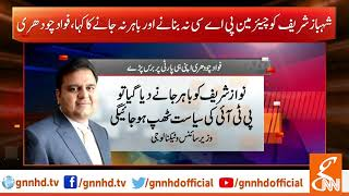 Fawad Chaudhry lashes out at PTI Government on removal from Ministry of Information | 2 June 2019