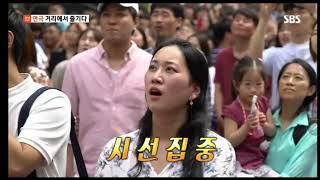제 37회 대한민국연극제 in  서울_연극축제