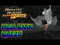 Monster Hunter Freedom Unite High Rank Khezu Hunt Old Jungle