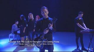 Vanotek feat. The Code & Georgian - Im coming home Eurovision Romania 2016 Videoclip
