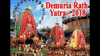 DEMURIA RATHA YATRA  2018 !! IN ADVANCE SOME MOMENTS!!