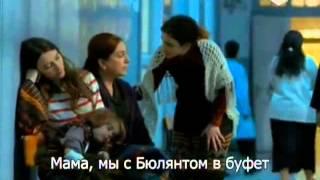 Карадай 31 серия (80) . Русские субтитры