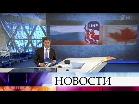 Выпуск новостей в 10:00 от 05.01.2020