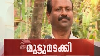 News Hour 06/02/16 Asianet News Channel