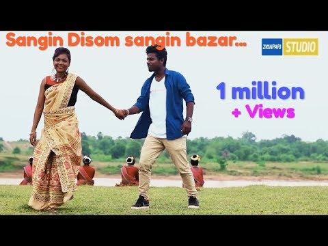 SANGING DISOM SANGIN BAZAR SANTHALI LATEST VIDEO 2018