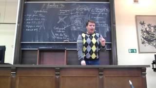 Лекция Гистология | №03 #2 Костная ткань