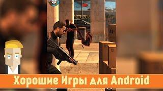 Хорошие Игры для Android - Game Plan #739