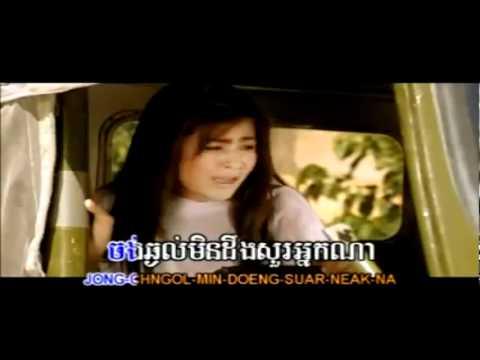 Kiếp Đỏ Đen   Tiếng Khmer