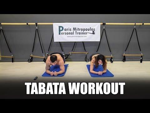 Χάσε Λίπος απο την Κοιλιά σε 4 Λεπτά με το Tabata Workout για Κοιλιακούς