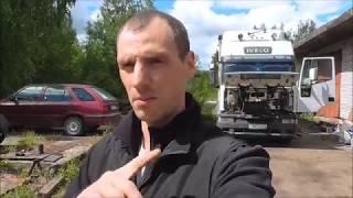 видео Ремонт Iveco своими руками