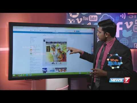 The International Camera Fair to be held in Chennai | Social Media | News7 Tamil