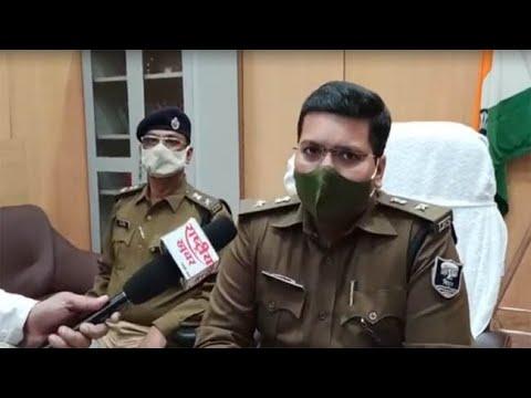 रविंद्र यादव नाम का ईनामी अपराधी भागलपुर पुलिस के हत्थे चढ़ा