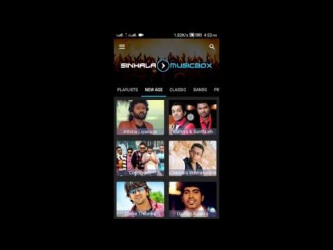 Sinhala Music Box - Android App