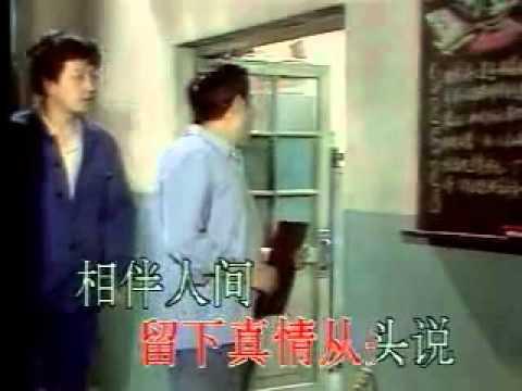 Ke Wang - Nhạc phim Khát Vọng