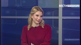"""""""Долголетие по-приморски"""": НКО """"Родные люди"""" помогает пожилым приморцам"""