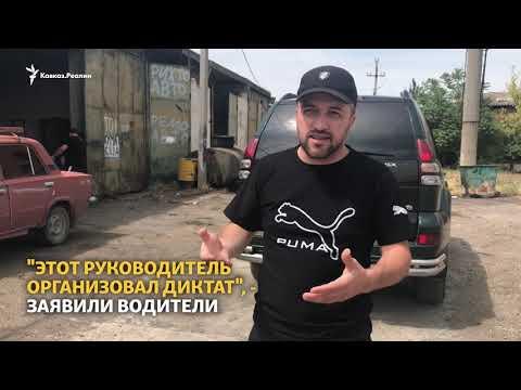 """""""Он организовал диктат"""". Водители из Махачкалы против руководства"""
