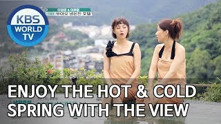 Enjoy the hot spring and cold spring with the view [Battle Trip/2020.02.09]