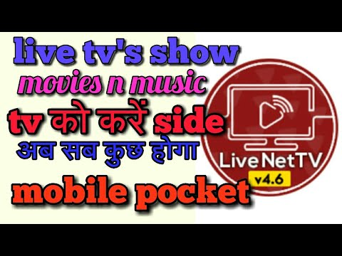 Live nettv apk- download mobile live free tv app