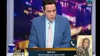 برنامج صح النوم | مع محمد الغيطي ونقاش ساخن حول مشروع قانون حبس الزوج 14-3-2018