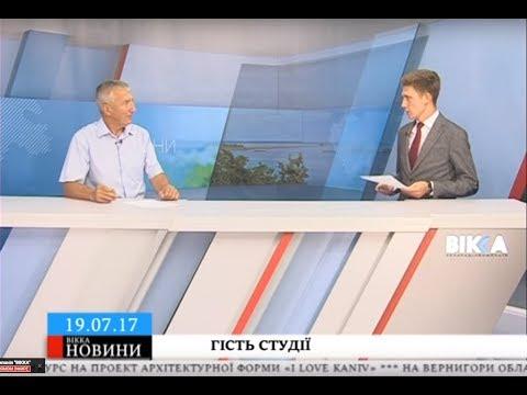 ТРК ВіККА: Про сміттєве питання – депутат Черкаської міськради Олександр Згіблов