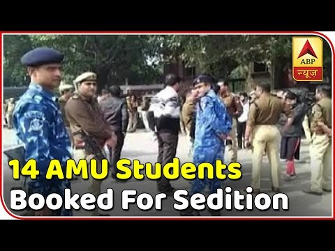 14 AMU Students Booked For Sedition After Scuffle With Crew Of A TV News Channel | ABP News Mp3
