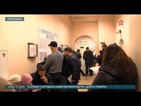 В РФ вводятся новые тесты и анализы для получения водительских прав