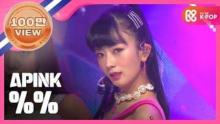 Show Champion EP.298 Apink - %%(Eung Eung)