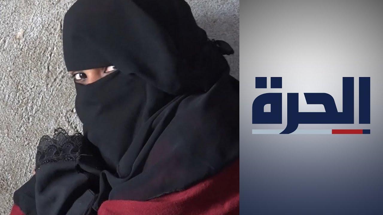 اليمن.. ارتفاع حالات زواج القاصرات والعنف الأسري  - 15:54-2021 / 6 / 14