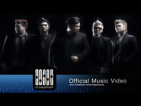 Bedroom Audio - กอดไม่ได้ (Official MV)