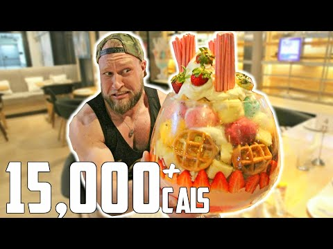 WORLDS BIGGEST ICE CREAM CHALLENGE! (15,000+ CALORIES)