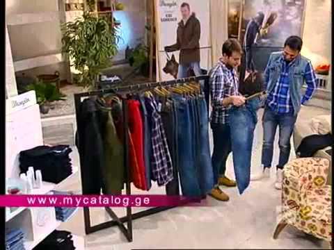 "Jeans Gallery Group გადაცემაში ""სხვა შუადღე"""