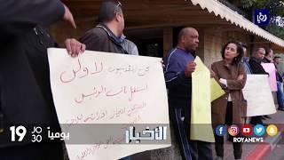 اعتصامات في مختلف أنحاء القدس تنديداً بقرار نقل السفارة الأمريكية - (12-12-2017)