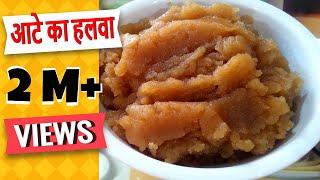 Gurudwara Parshad/ Aate ka Halwa/ Kada Parshad.