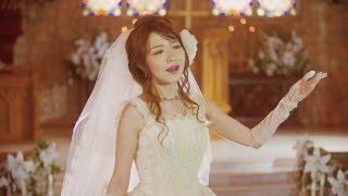 【PV】「ウェディングロード」 / 三浦サリー