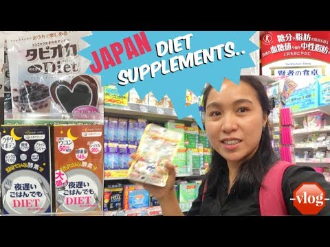 Diet Supplements In Japan And More!  Mag Kano Kaya?    JAPAN VLOG   JAPAN
