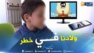 صحة: التأخر في النطق عند الأطفال..شاشات الهواتف الذكية في قفص الإتهام